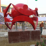 东升中学雕塑