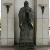 校园雕塑13