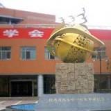 校园雕塑06