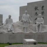 校园雕塑15