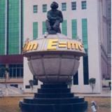 校园雕塑14