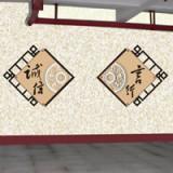 文化长廊19