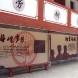 文化长廊07