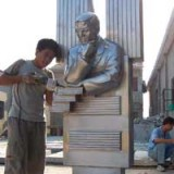 校园雕塑05