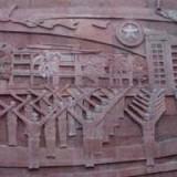 校园雕塑10