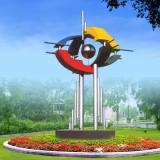 广场雕塑02