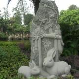 动物雕塑12