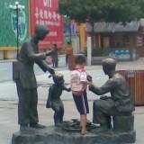 街道文化04