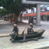 街道文化14