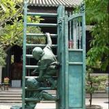 民俗雕塑15
