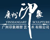 尚洋雕塑 雕塑公司